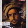مجله عکس /مسعود امیرلویی