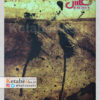 نشریه عکس 267 / مسعود امیرلویی