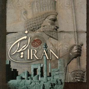 ایران /مجید فرزادمهر آرانی