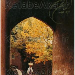ایران زمین /آثار عکاسان