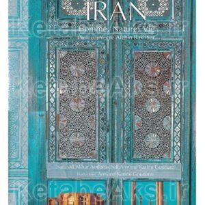 ایران، انسان، طبیعت، زندگی /عکس های افشین بختیار