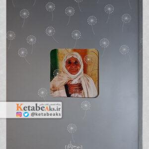 سومین جشنواره سراسری عکس خانه دوست