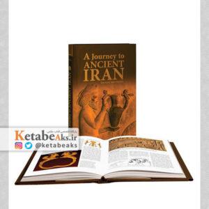سفر به ایران باستان A Journey ANCIENT IRAN/ داود وکیل زاده