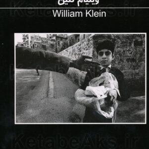 ویلیام کلین