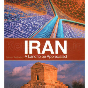 IRAN A Land to be Appreciated