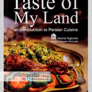 آشپزی ایرانی (طعم سرزمین من) Taste Of My Land/ داود وکیل زاده