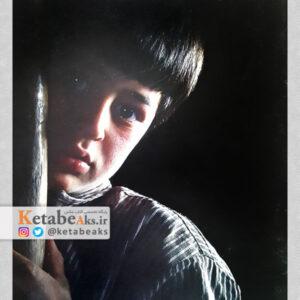 فصلنامه داخلی کانون عکس مشهد/ دوره دوم، شماره دهم/ تابستان ۱۳۸۸