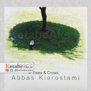 درختان و کلاغ ها Trees & Crows / عباس کیارستمی / 1386