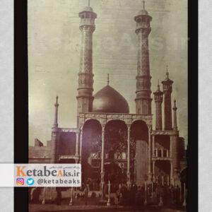 فهرست آلبوم های کتابخانه سلطنتی /بدری آتابای /1357