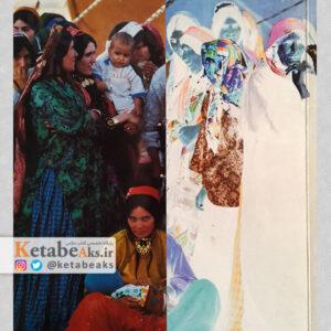 هفتمین نمایشگاه عکس ایران / دوسالانه - بین المللی /1375